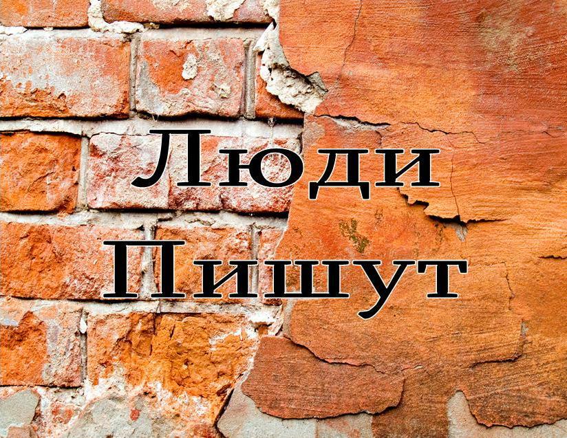 Свидетельство Татьяны Стародуб.