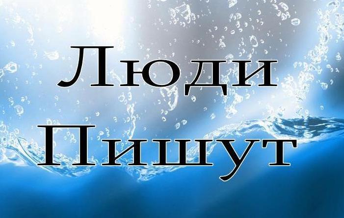 Свидетельство Кристины Муганцевой (Луганск/Украина)