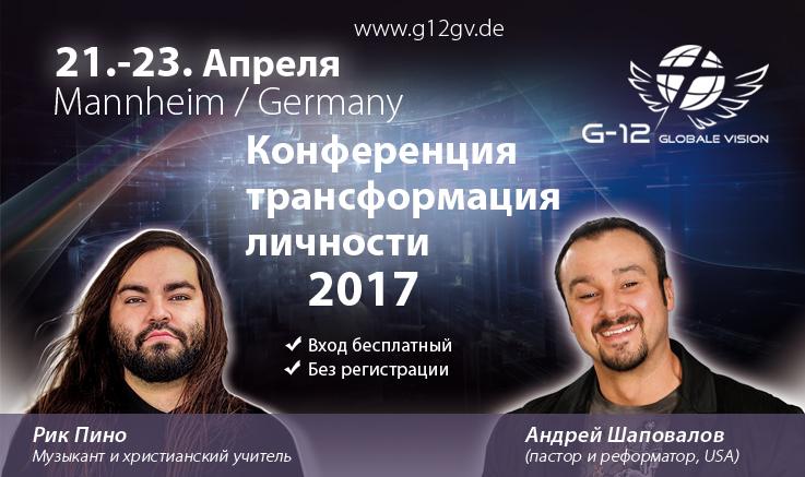 http://shapovalov.us/_bl/14/61918738.jpg