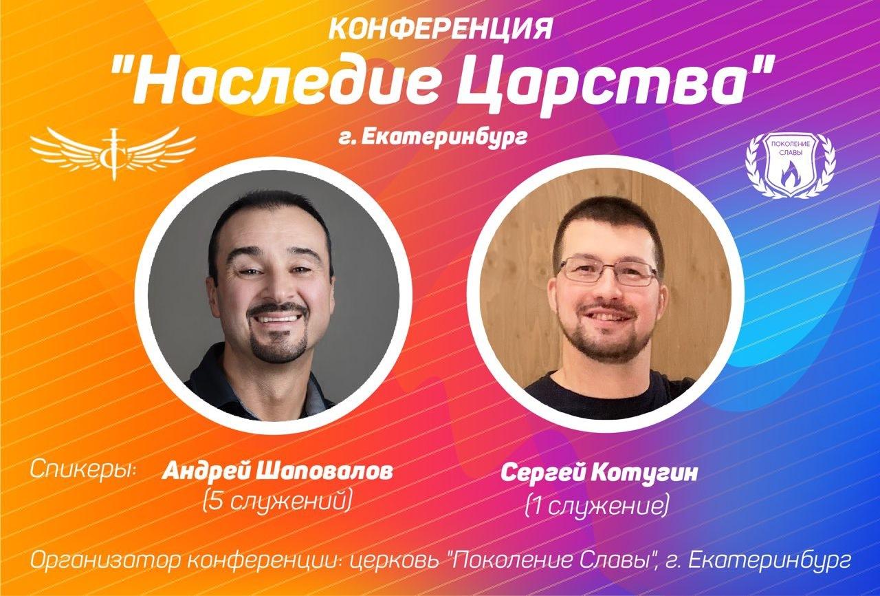 http://shapovalov.us/_bl/18/19256252.jpg