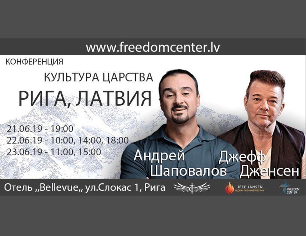http://shapovalov.us/_bl/18/99351512.jpg
