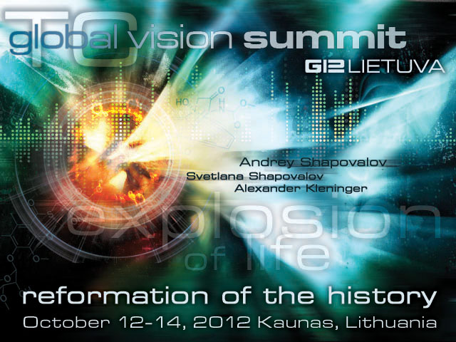 "Конференция ""TC Global Vision Summit"" Литва А. Шаповалов Октябрь 12-14 2012"